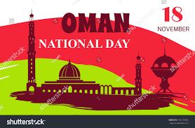 Flag Of Bengal Oman National Day 18 November Colorful Stock Vector 735127003