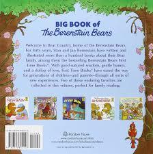 berenstein bears books big book of the berenstain bears stan berenstain jan berenstain