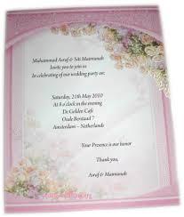 Wedding Invitation Card Wordings Wedding Invitation Cards For Friends In English Hindu Wedding Card