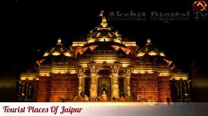 the most beautiful place jaipur जयप र क पर यटन