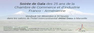 chambre de commerce franco belge 25 ans 2 jpg