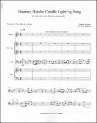light a candle for peace lyrics manuscript scores www montoyamusic com