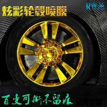 hub spraying film from the best taobao agent yoycart com