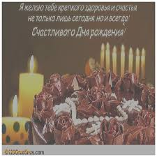 greeting cards inspirational greeting cards in russian greeting
