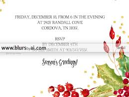 Sample Invitation Card For Christmas Party Printable Christmas Party Invitation Template For Word In 5x7