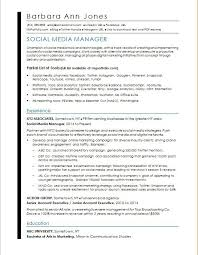 social media resume sle monster com