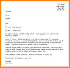 14 what is cover letter for job job apply form