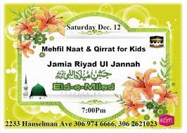 Saskatoon Canada Map by Mehfil E Naat And Qirrat For Kids Saskatoon Islamic Supreme