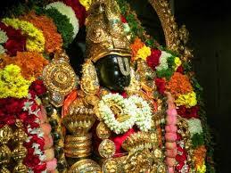 lord venkateswara pics first historical evidence to the existence of lord venkateswara on