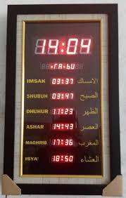 Jadwal Sholat Jogja Harga Jam Digital Masjid Jadwal Waktu Sholat Digital Abadi