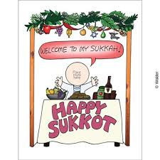 easy sukkah welcome to my sukkah happy sukkot and easy classroom