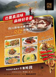 fish restaurant menu psd u2013 over millions vectors stock photos hd
