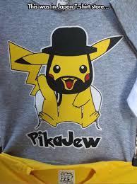 Funny Pikachu Memes - religious pikachu pokémon know your meme