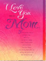 religious birthday quotes for mom birthday decoration