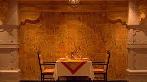 bukhara indian restaurant in kuwait sheraton kuwait