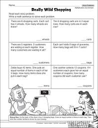 the 25 best 4th grade math worksheets ideas on pinterest