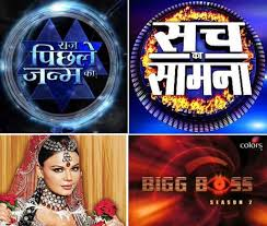 Reality Shows Reality Shows Level 2 Topnews