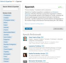 Sample Skills Section Of Resume by How To Find Bilingual Professionals Via Boolean Search Boolean