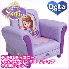 bbr baby rakuten global market delta disney princess sofia for