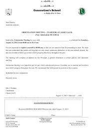 invitation letter sample meeting notes professional resumes