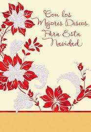 wedding wishes en espanol vida language cards gifts hallmark