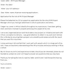hr project manager cover letter example u2013 cover letters and cv