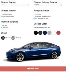 this online tool reveals the tesla model 3 u0027s real price inverse