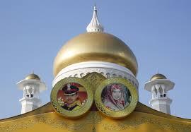 sultan hassanal bolkiah diamond car sultan of brunei u0027s son weds bride in lavish ceremony mirror online