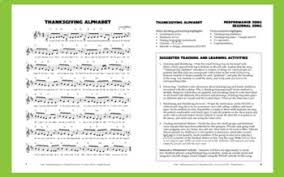 song thanksgiving alphabet by gillam complete song package