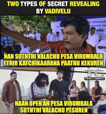 Videos Memes - vadievlu memes and comedy trolls