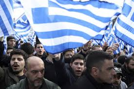 Vergina Flag Greeks Rally In Athens News Sports Jobs Times Republican