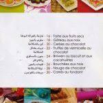 cuisine lella gateaux sans cuisson gateaux cuisine ratiba recettes populaires gâteaux photo