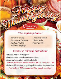 pay it forward thanksgiving shawn eiken creative portfolio