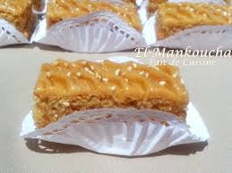 cuisine orientale facile elmankoucha gâteau algérien couches tres beau et bonjour