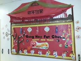 New Year Board Decoration by 7 Best Chinese Class Bulletin Boards Images On Pinterest