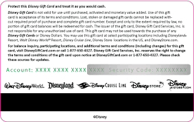 who buys gift cards back check your balance disney gift card