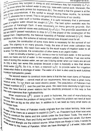 analogy essay sample essay on terrorism in pakistan analogy essay example of analogy water scarcity essay water shortage essay oglasi water scarcity shortage of irrigation water essay in english