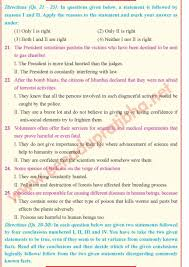 oriental insurance exam question papers 2017 2018 student forum