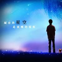 la chambre bleue m駻im馥 晚安 歌单 网易云音乐