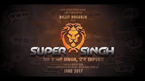 diljit dosanjh upcoming movies list 2017 2018 u0026 release dates