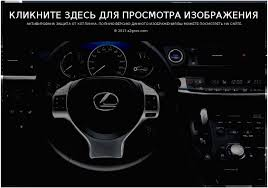2012 lexus ct 200h f sport specs 2012 lexus ct200h f sport review electric cars and hybrid