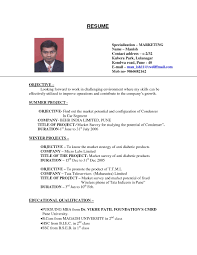 Objective For Mba Resume Mba Pursuing Resume Format Resume For Your Job Application