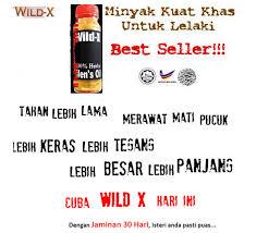 minyak wild x
