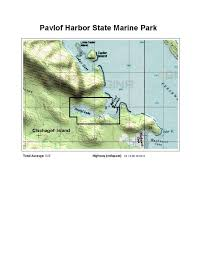Island Lake State Park Map by Park Maps