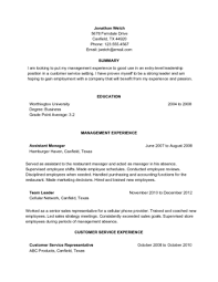 functional resume exles how to write a functional resume ameriforcecallcenter us