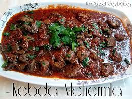 cuisiner simple plat a cuisiner simple luxury bonjour tout le monde salam alaykoum