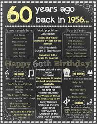 60 year birthday ideas 60th birthday chalkboard sign 1956 birthday sign by mishmashbyash