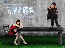 drapã e mariage asian drama resource le robe de mariage des cieux
