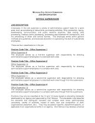 Example Of Job Description For Resume by Office Manager Job Description For Resume Example 1