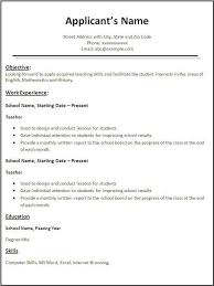 Resume Builder Free Print Order Trigonometry Essays Tennessee Bar Essay Appearances Can Be